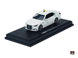 1:64 Toyota Crown White  Color